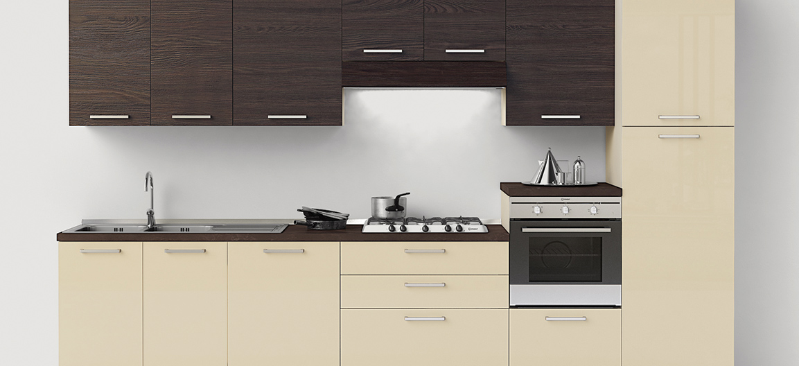 CUCINE CONTEMPORARY